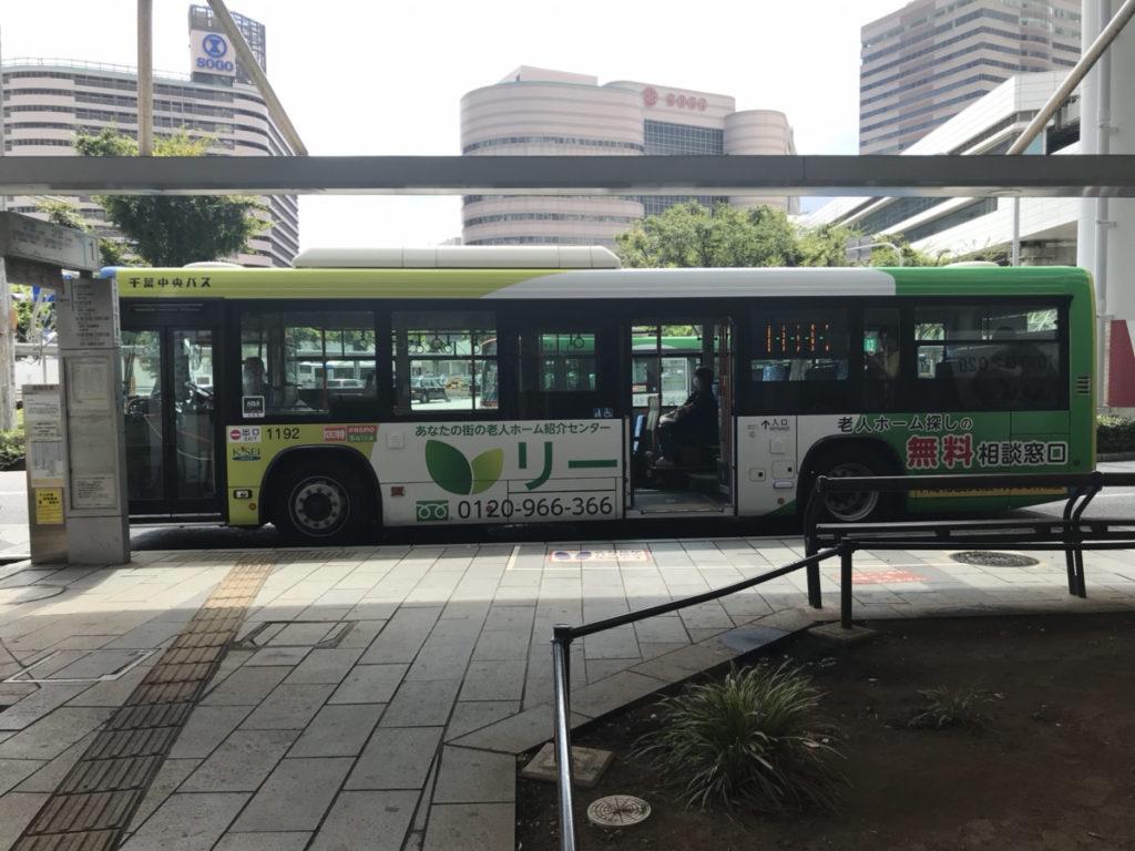 リーブスラッピングバス 千葉駅で撮影