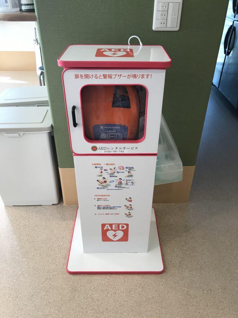住宅型有料老人ホームメディカライフ八千代AED