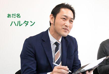 相談員 石田 治男